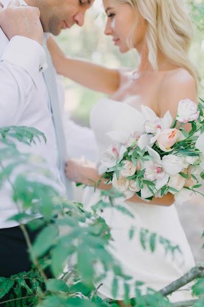 Fotógrafo de bodas Dmitriy Nikonorov (Nikonorovphoto). Foto del 17.05.2017