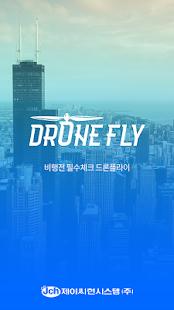 드론플라이 DroneFly - náhled