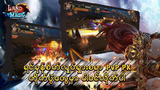 Land Of Magic - PyinSalat Kabar 3 screenshots 3