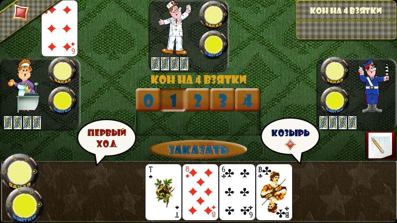 форум хорошее казино