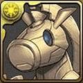 トロイアの木馬