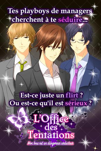 L'Office des Tentations : Otome dating sim captures d'u00e9cran 2