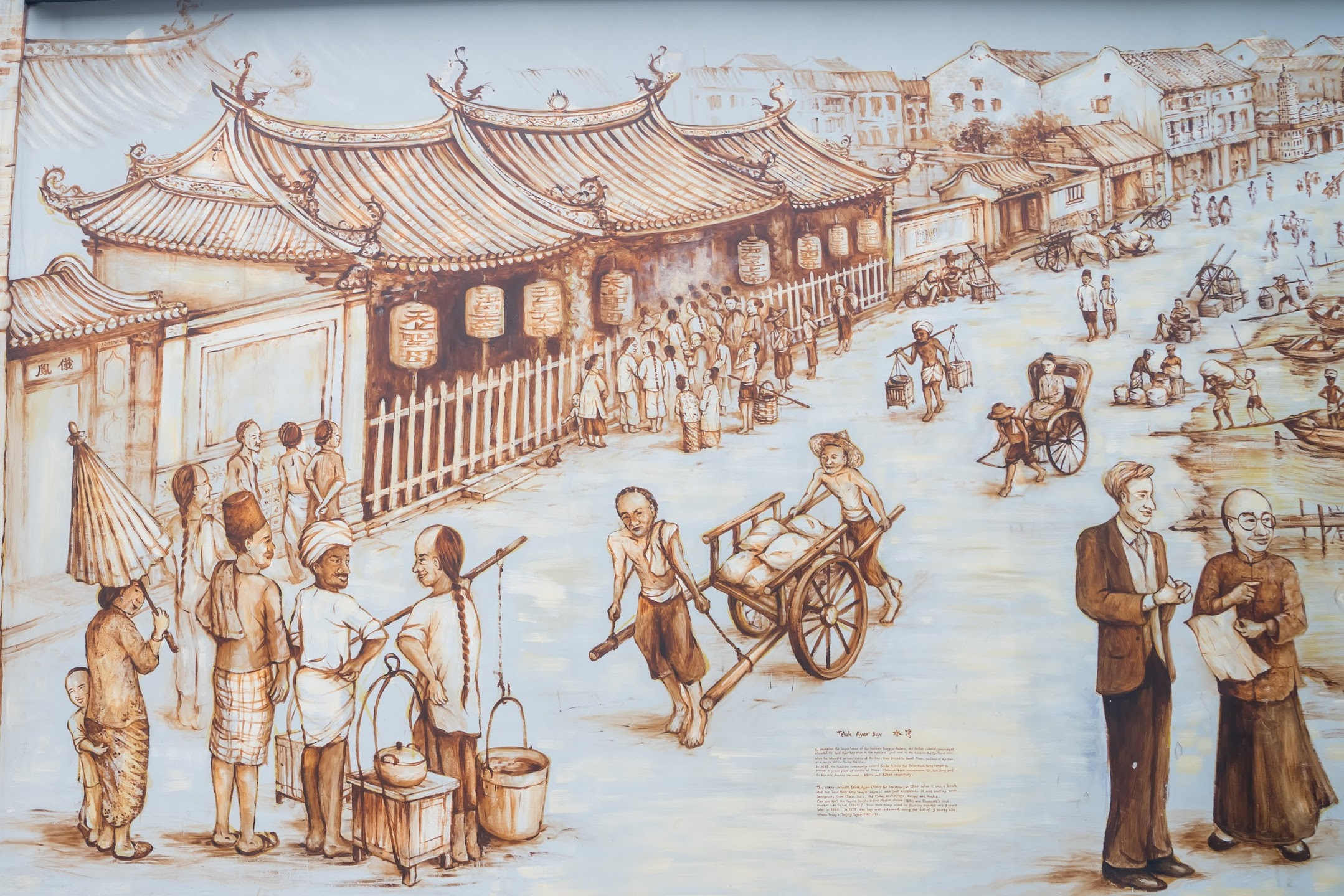 シンガポール チャイナタウン ウォールアート3