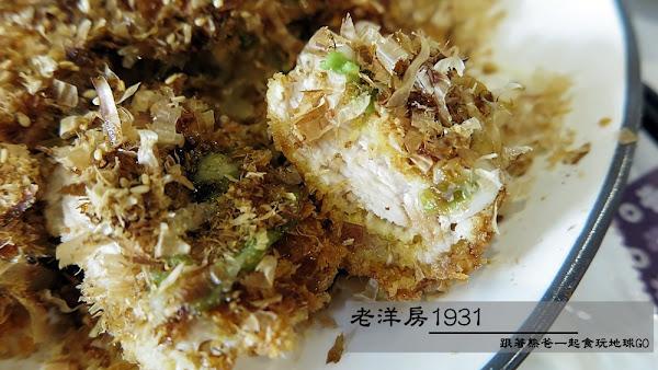嘉義特色老宅人氣餐廳,老洋房1931巴洛克風的老宅別有一番風味,章魚燒豬排好特別!!! 餐點也都頗有水準!!!