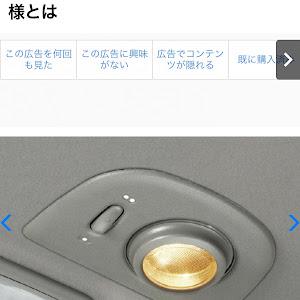 プレジデント JHG50のカスタム事例画像  (株)川嶋興業さんの2020年10月14日20:06の投稿