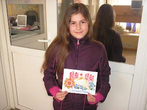 Photo: Аминочка Эльмурзаева с суперкрасивой открыткой))