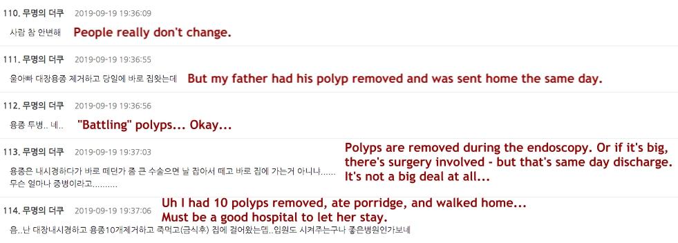 goo hye sun comments