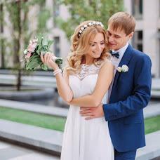 Wedding photographer Aleksandr Radomskiy (Radomskiy). Photo of 22.07.2018