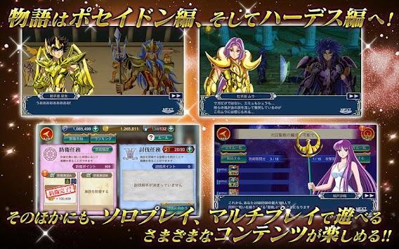 Saint Seiya Zodiac Brave apk screenshot