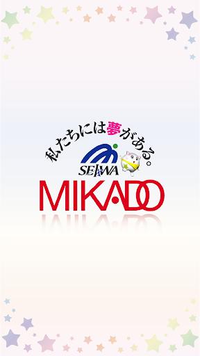 ミカド荻窪店