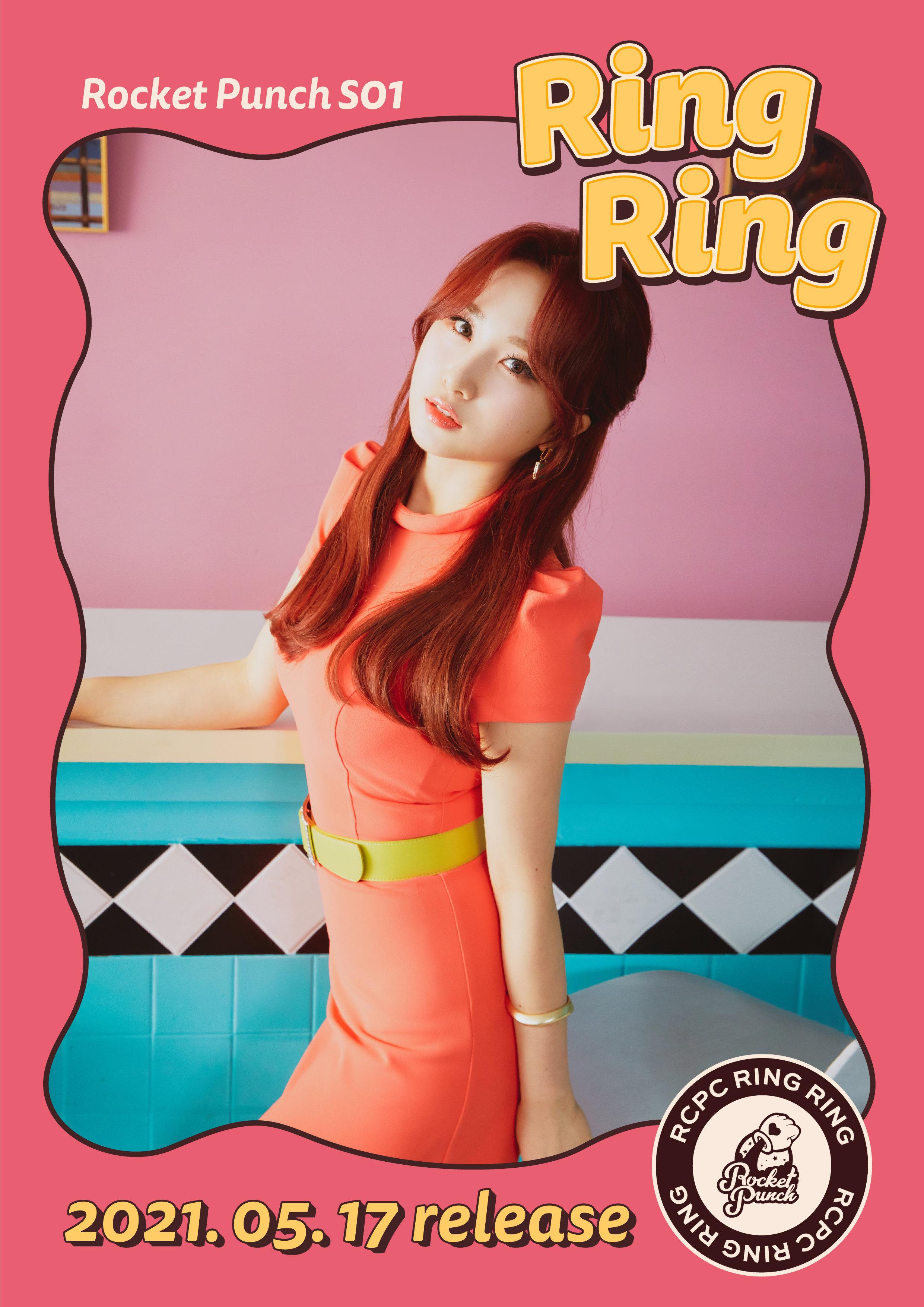 rocket_punch_ring_ring_teaser_juri_1