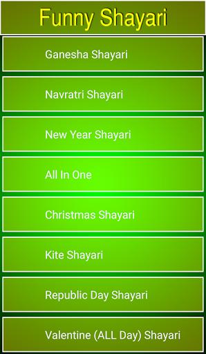 Funny Shayari 1.0.1 screenshots 3