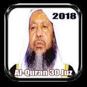 Quran Muhammad Ayyub Mp3
