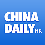 China Daily Hong Kong 3.6.7