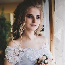 Wedding photographer Anton Karev (Karev). Photo of 26.05.2018