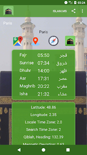 Islam.ms Prayer Times Qibla Locator Compass Screenshot