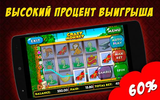 Казино Слоты 777 game (apk) free download for Android/PC/Windows screenshot