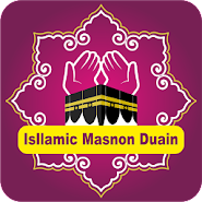 Masnoon Duain (URDU) (ARABIC) 1 0 latest apk download for