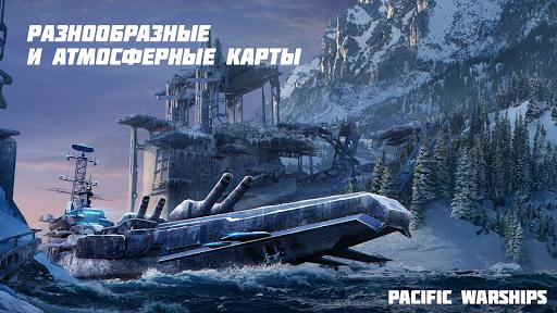 Pacific Warships:  Epic Battle 0.5.0 screenshots 3