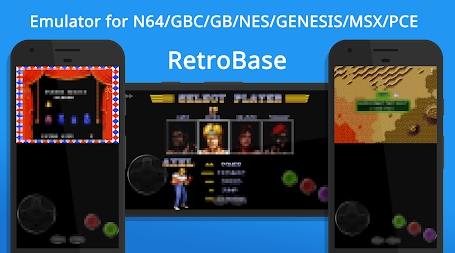 🕹️ Retro Emulator for N64 NES GBC MD MSX PCE 🔥 APK screenshot thumbnail 1