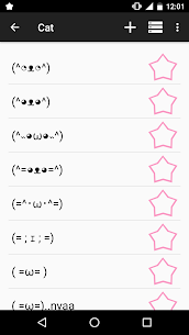 Kaomoji ☆ Japanese Emoticons Premium (Ads Free) 1