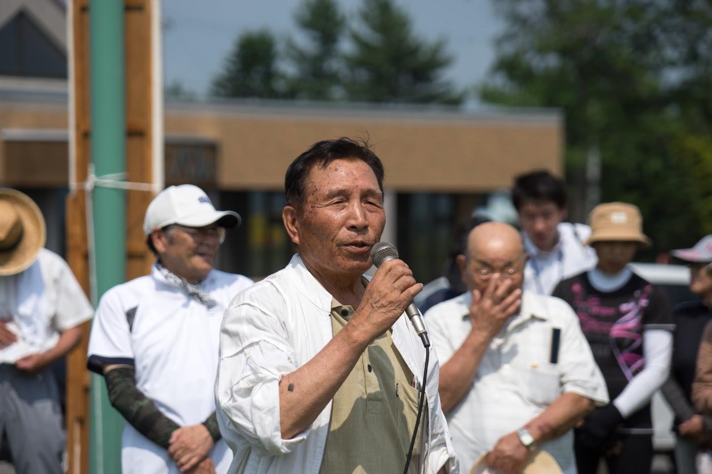 空知地区老人クラブ連合会・杉山國男様 副会長