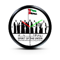 UAE National Day Watch Face icon