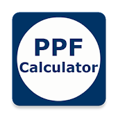 PPF Calculator - India