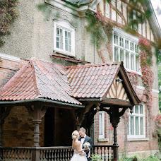Wedding photographer Yuliya Ostapko (YuliyaOstapko). Photo of 13.07.2018