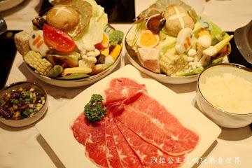 天鍋宴 芝山店