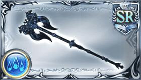 青き依代の杖