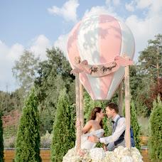 Wedding photographer Denis Knyazev (Knyazev). Photo of 01.11.2016