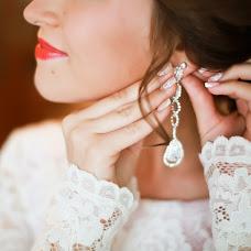 Wedding photographer Tatyana Katkova (TanushaKatkova). Photo of 02.08.2016