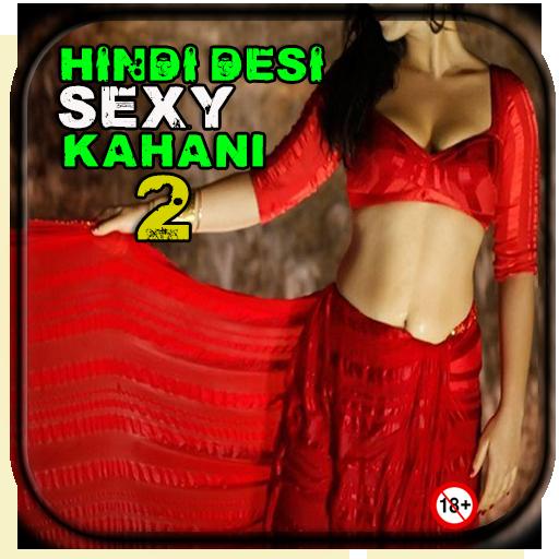 Hindi Desi Sexy Kahani 2