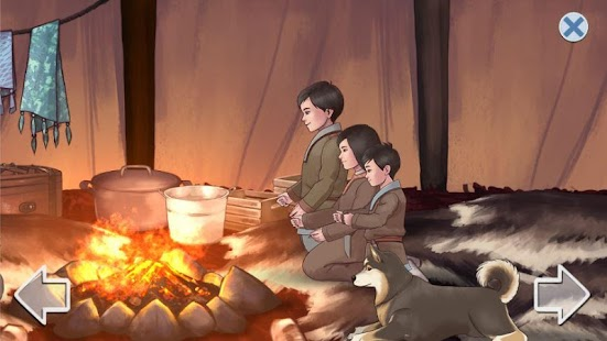 Children of the Northern Light Screenshot
