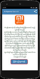 Mi Myanmar Font - náhled
