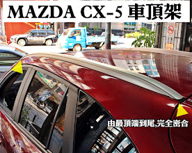 Album Archive Mazda Cx 5 Ȼ�頂架 ȡ�李架