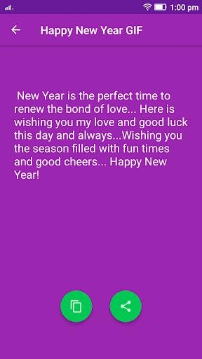 Happy New Year GIF 2019 3.0 screenshots 7