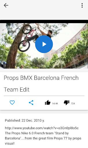 BMX Rides Video screenshot 5