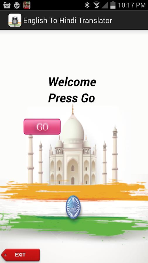 English To Hindi Translator- screenshot