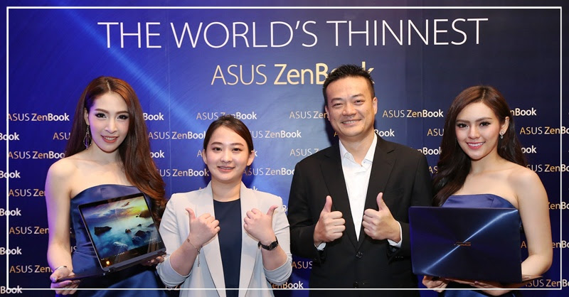 [IT News] Asus เปิดตัวแล็ปท็อปซีรี่ส์ที่บางที่สุดในโลก พร้อมวางขายในประเทศไทย