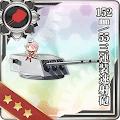 152mm/55 三連装速射砲