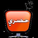 حصرى - رمضان 2016 زى كل رمضان icon