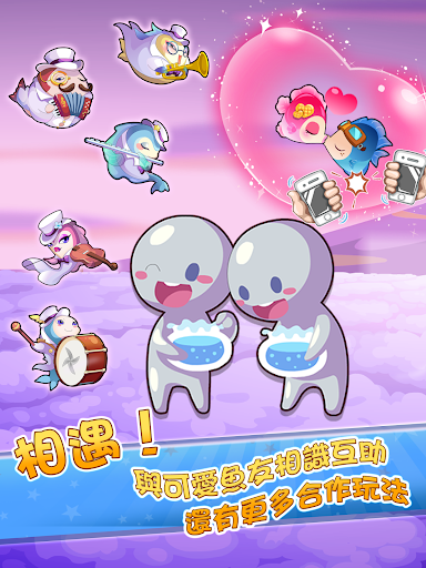 HappyFish apkmr screenshots 8