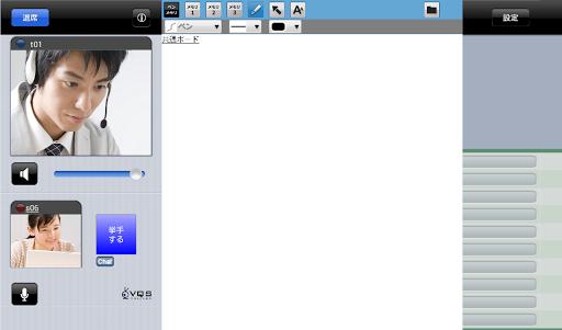 VQSCollabo V3x u500bu5225u6307u5c0eu30bfu30a4u30d7 1.0000 Windows u7528 1