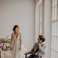Wedding photographer Diana Shishkina (DianaShishkina). Photo of 28.01.2018