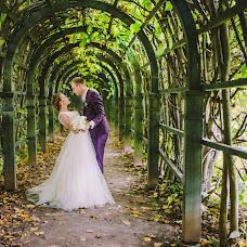 Wedding photographer Alena Gorbacheva (LaDyBiRd). Photo of 06.08.2015