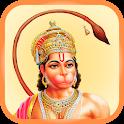 Hanuman Chalisa : सुन्दरकाण्ड, बजरंग बाण and आरती icon