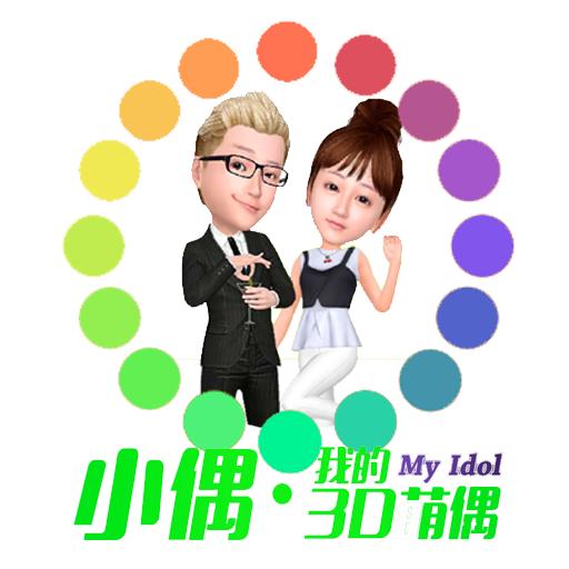 creation my idol avatar