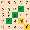 Bangla Word Search icon